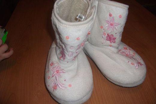 5e3f3d4809d51 Detská obuv | Predaj.info