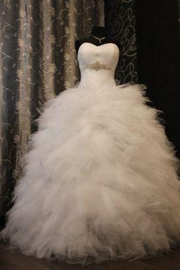 svadobné šaty a doplnky nové