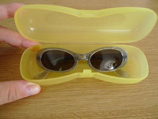 fdd0314c9 Detske slnecne okuliare nepouzite - pre dievca