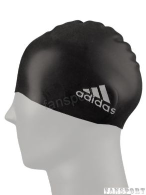 Adidas čiapka 1PC SILCAP LOGO, čierna