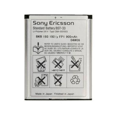 batéria Sony Ericsson BST-33(950mAh)